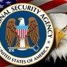 АНБ шпионила за Siemens из-за возможных связей с ФСО России