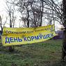 Ростовчане пытаются убедить РПЦ в том, что одного храма в парке им достаточно
