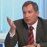 Рогозин советует российской делегации свернуть участие в Фарнобро