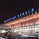 В экстренных службах Москвы сообщили, была ли бомба на Курском вокзале