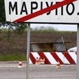 Окраина Мариуполя подверглась массированному артобстрелу