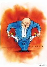 Что денег на пенсии нет, МЭР подтвердил, и даже здоровья не пожелал