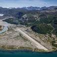 Пилоты назвали самые страшные аэропорты в мире