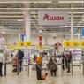 В магазинах Москвы заставляют рисовать разметку-дистанцию: первые нарушители уже наказаны