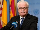 Чиновник из мэрии Нью-Йорка обнародовал причину смерти российского дипломата