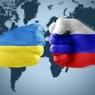 Киев посоветовал Москве взыскать долг в $3 млрд c прежнего руководства страны