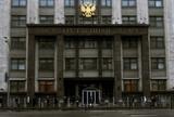 Госдума отказалась включать в повестку дня вопрос об отставке министра образования