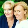Ксения Алферова опубликовала редкий снимок с братом