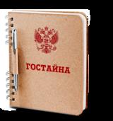 """""""За"""" и """"против"""" гостайны о погибших военных"""