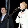 Юлия Тимошенко объявила о выдвижении своей кандидатуры в президенты Украины