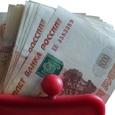 Банки пожаловались ЦБ на проблемы после решения обложить налогом проценты по вкладам