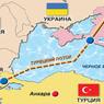Турция ждёт от России координат сухопутного участка «Турецкого потока»