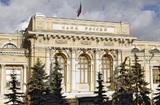 Центробанк разрабатывает дополнительные меры по ипотечному кредитованию