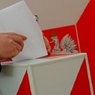 В Польше объявлены официальные итоги выборов президента