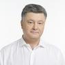 Порошенко поручил начать выход Украины из СНГ