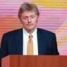 Песков: В Кремле обеспокоены обострением отношений между РПЦ и Константинополем