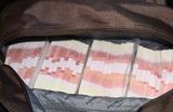 В столице неизвестные ограбили обменник на 140 млн рублей