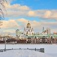 Свердловский губернатор потребовал пересмотреть повышение зарплаты мэру Екатеринбурга