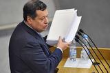 Налог на богатых: Госдума России против