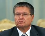 Улюкаев: Идея о повышении взносов в ПФР есть, но она не обсуждалась