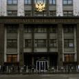 Парламентарии одобрили предложение президента расширить полномочия сотрудников ФСО