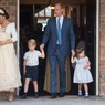 Королева Елизавета не пришла на крещение сына Кейт Миддлтон