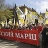 """Мэрия разрешила провести """"Русский марш"""" в День народного единства"""