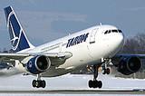 Госавиакомпания Румынии прекратит осуществлять рейсы в РФ