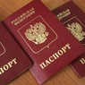 В Набережных Челнах грабители оставили в квартире паспорт