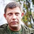 Захарченко объявил об отказе от Малороссии
