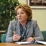 """Матвиенко назвала """"нелогичной"""" идею о миротворцах на границе России и Украины"""