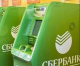 Коллекторское агентство подтвердило утечку данных Сбербанка из-за своего сотрудника