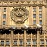 МИД России обвинил США в фабрикации предлога для введения новых санкций