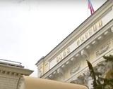 Центробанк снова повысил ключевую ставку
