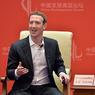 Марк Цукерберг и топ-менеджеры Facebook фигурируют в уголовном деле в Германии