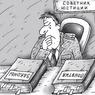 Царь и казнокрад