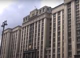 В Думу внесли законопроект, снимающий запрет для губернаторов избираться лишь два срока подряд