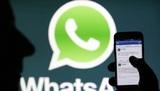WhatsApp перестанет работать в 2020 году на миллионах гаджетов