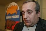 Клинцевич ушёл с поста первого зампреда комитета по обороне