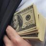 Бывшие чиновники будут отчитываться за свои расходы перед Генпрокуратурой