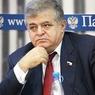 """В Совфеде не исключили, что РФ откажется от переговоров в """"нормандском формате"""""""