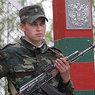 Украинские пограничники задержали пятерых россиян