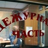 Рабочий из Таджикистана изнасиловал женщину во дворе дома в центре Москвы