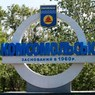 Город Комсомольск на Украине переименовали, но жители - против