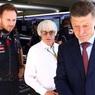 "Глава Формулы-1 поддержал ""Ред Булл"""