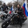 «Ночные волки» получат крымские земли в аренду почти бесплатно