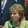 Матвиенко высказалась за скорейшую ратификацию Договора о ЕЭС