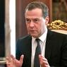 Медведев назвал бедность острейшей проблемой в России
