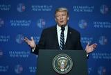 Трамп объяснил отсутствие соглашения с КНДР в Ханое