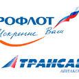 «Аэрофлот» выделил пассажирам «Трансаэро» 113,6 млн рублей
